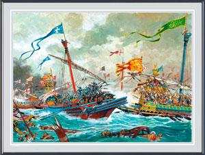 """Cadre Marine """"Bataille de Lépante"""""""